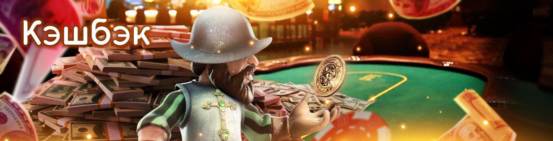 Топ 10 лучших казино онлайн россии topcasinoland ru